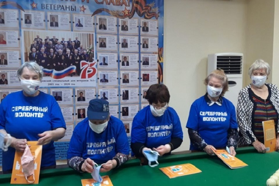Серебряные волонтеры помогут провести Пифийские игры в Хабаровском крае