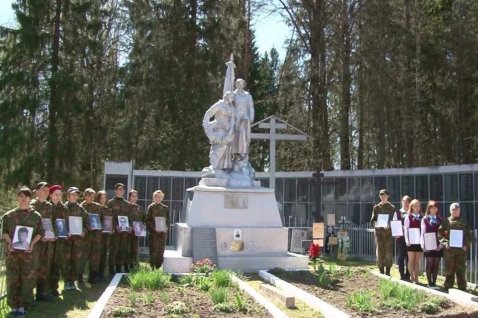 Новое место захоронения солдата (фото: предоставлено поисковым отрядом)