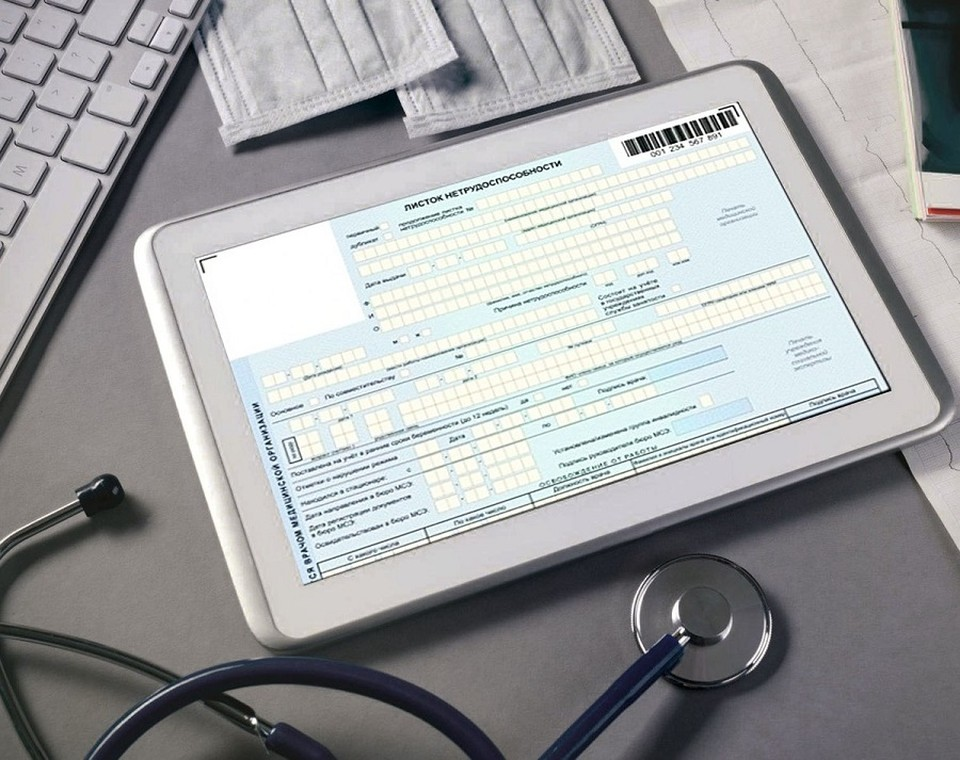 Электронный больничный из-за карантина получить больше не удастся