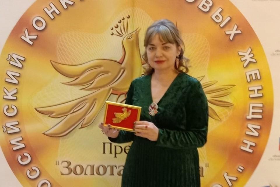 Народный мастер Брянщины Наталья Михалькина победила в конкурсе деловых женщин в номинации «Успех в моей жизни».