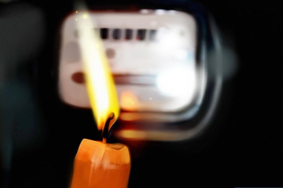 Без электричества сложно представить жизнь.