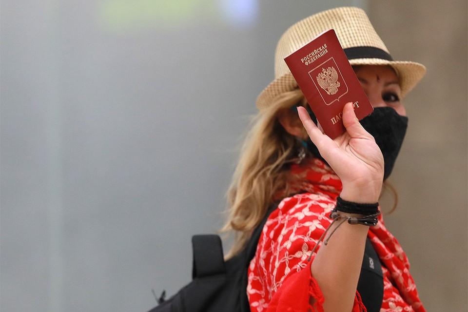 Для российских туристов уже открыты больше двух десятков стран.