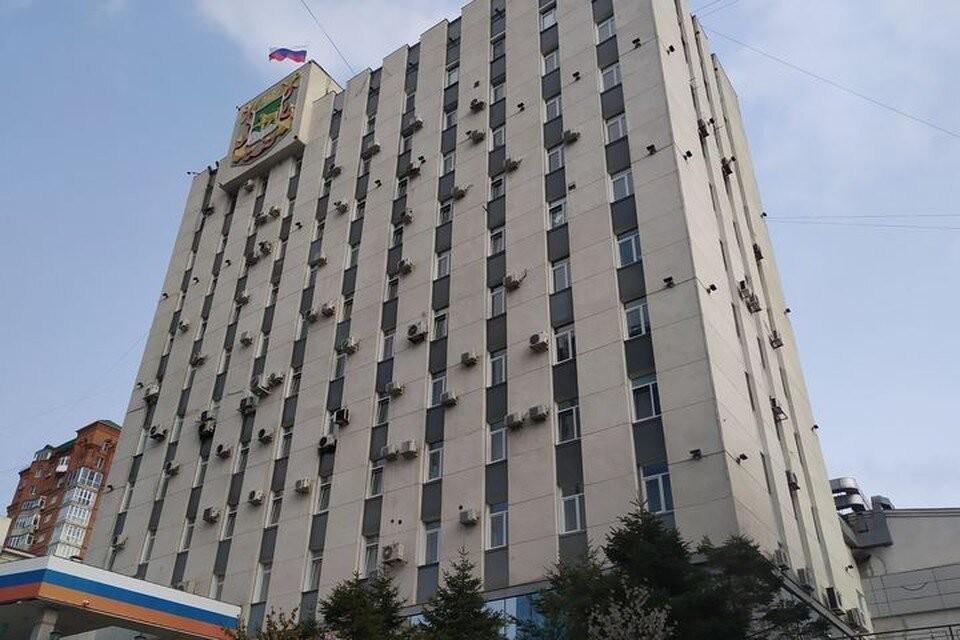 Здание администрации Владивостока