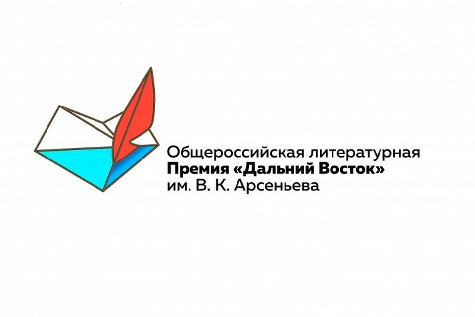Дети нарисуют иллюстрации к книгам в Хабаровском крае