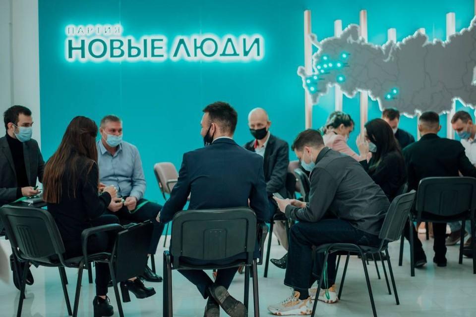 Эти вопросы члены партии обсудили во время круглого стола, состоявшегося 30 марта. Фото: предоставлено партией «Новые люди»