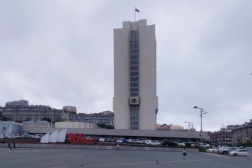 Реформа системы управления Приморским краем началась в 2019 году