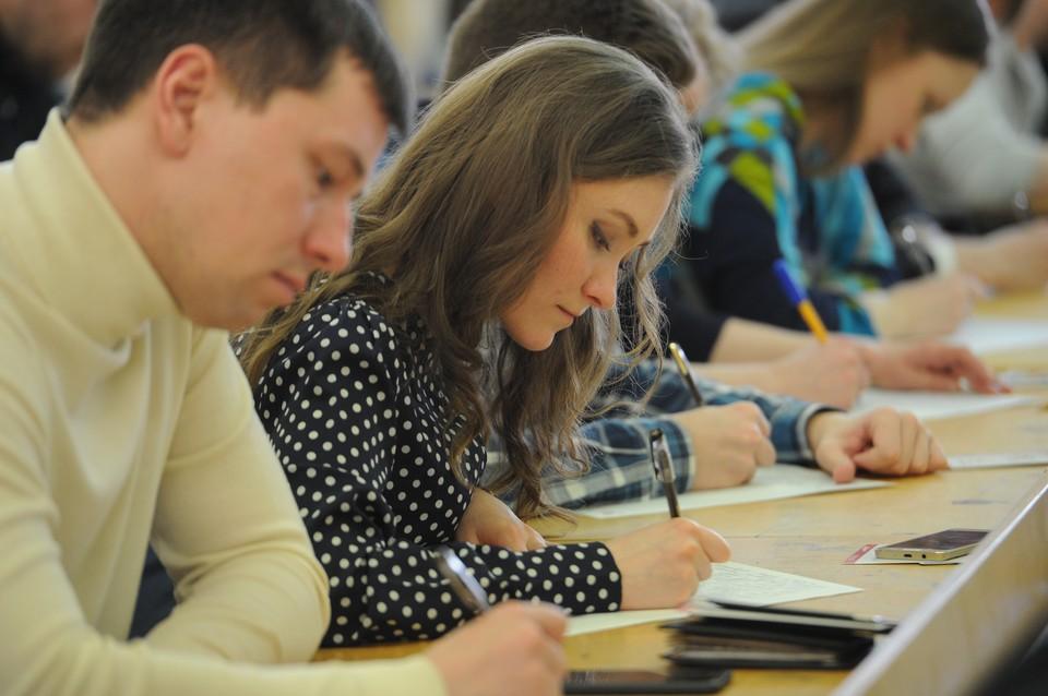 Образовательная акция состоится 10 апреля в 14:00.