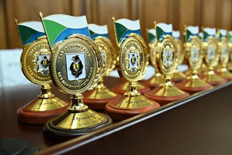 Продлен прием заявок на конкурс «Предприниматель года» в Хабаровском крае