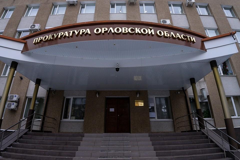 В Орловской области возбудили дело о фиктивном обучении по нацпроекту