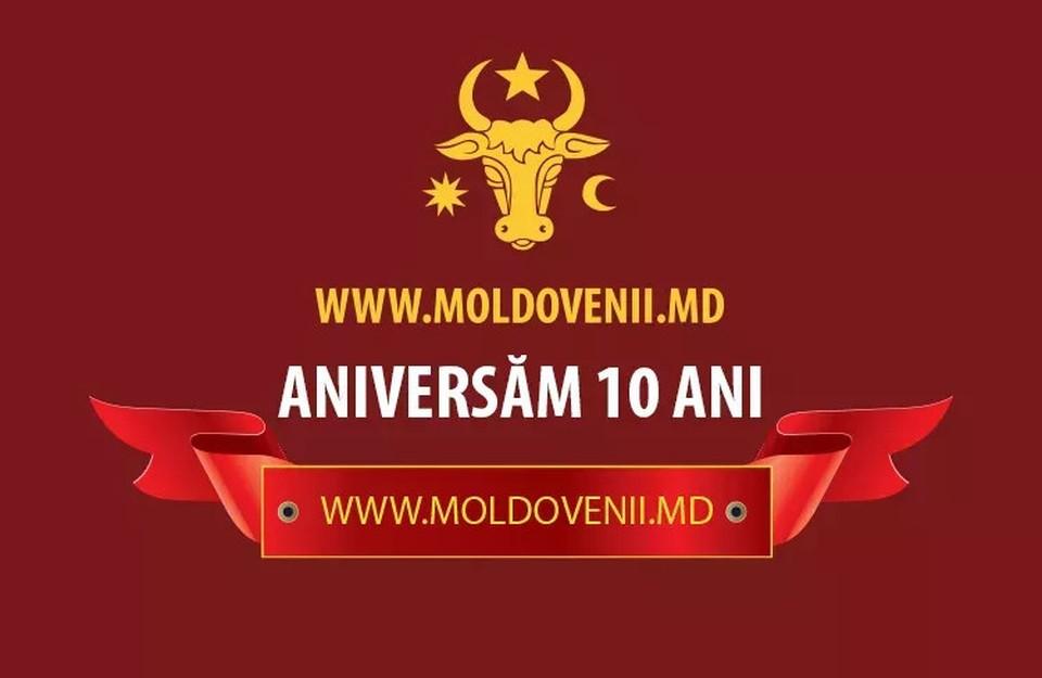 7 апреля, проект www.moldovenii.md отмечает свой десятый День рождения. Фото: moldovenii.md