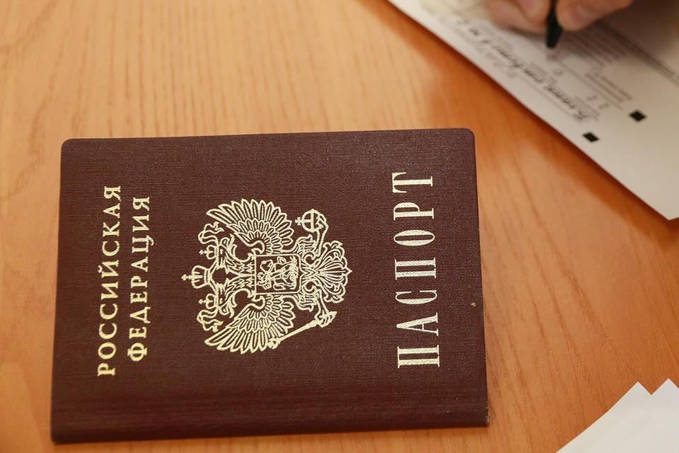 МВД России предложили дополнить 20-ю страницу паспорта сведениями о порядке выдачи и замены.