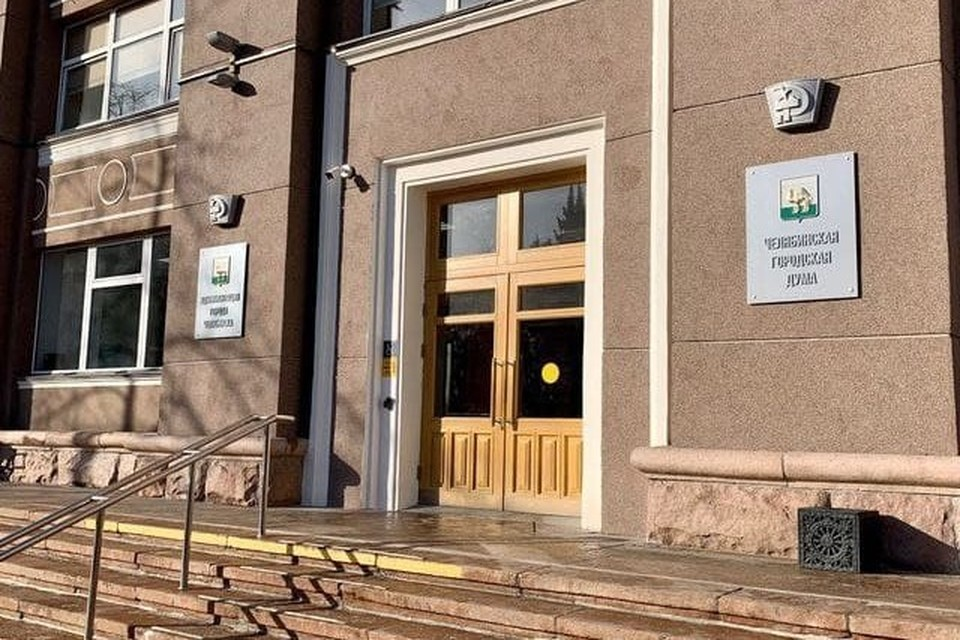 Фото: администрация Челябинска
