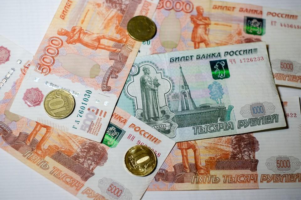Трем сотрудникам организации не хотели выплачивать 90 тысяч рублей
