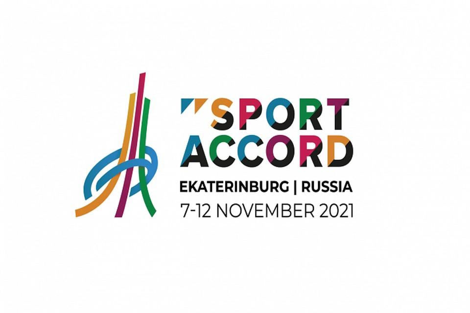Фото: пресс-служба саммита «Sportaccord»