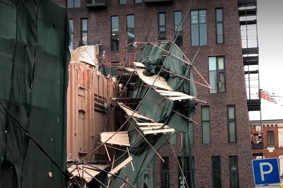 Строительные леса рухнули в центре Москвы. Фото: кадр из видео