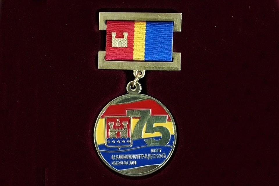 Всего изготовлено 6 тысяч таких медалей.