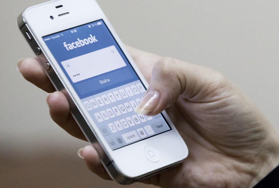Facebook, Twitter и Google привлекут к ответственности, если они не сообщат о локализации данных россиян