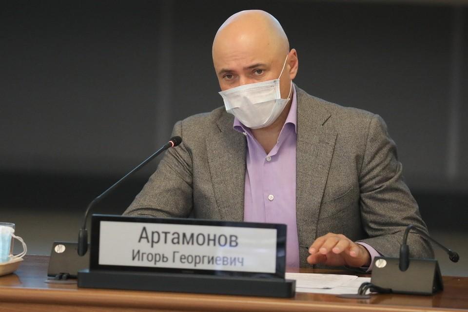 Губернатор Игорь Артамонов провёл заседание оперштаба по борьбе с COVID-19. Фото: липецкаяобласть.рф