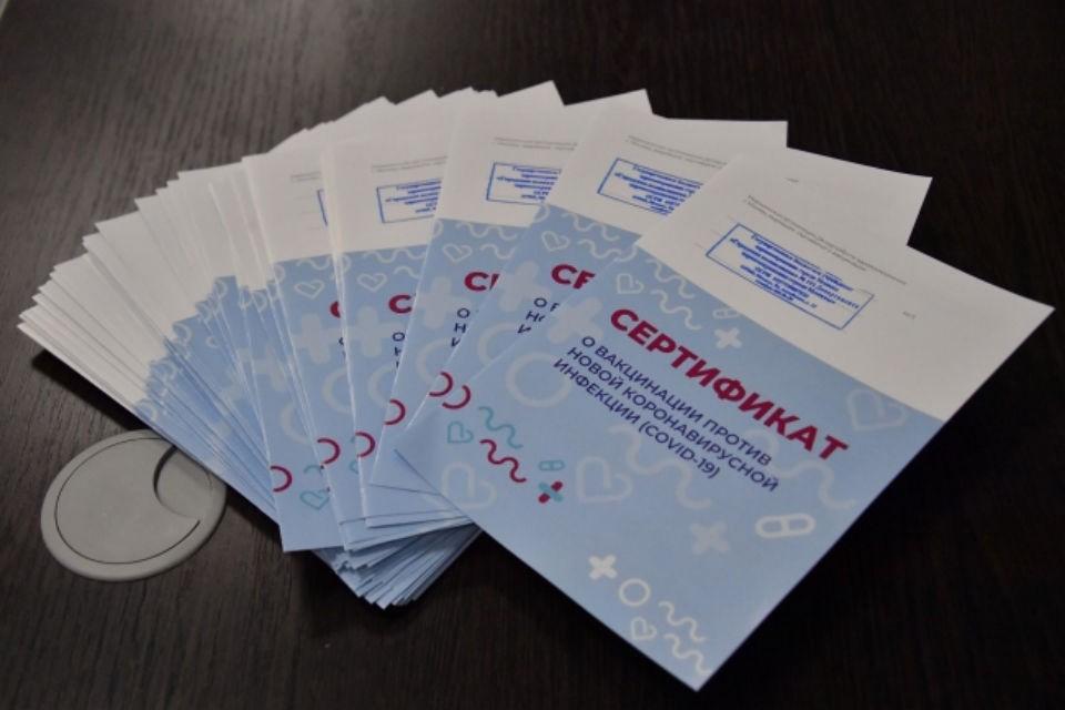 Транслитерация на портале согласована с Минздравом России.