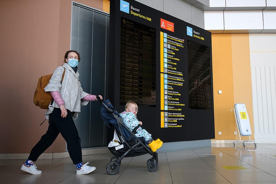 Чартерное авиасообщение между Россией и Турцией приостанавливается с 15 апреля по 1 июня.
