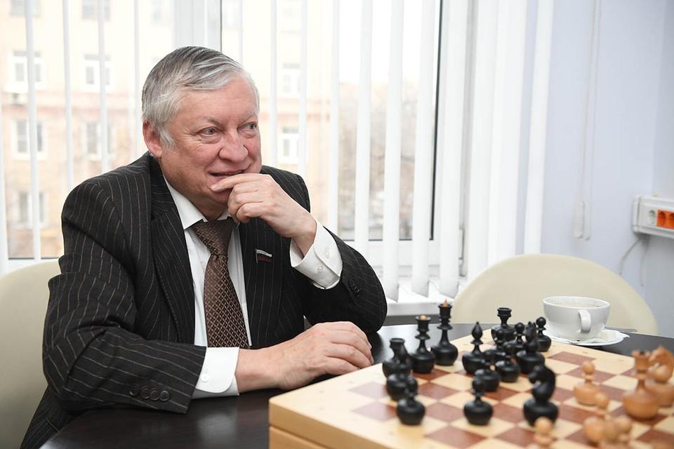 Один из главных организаторов соревнований, многократный чемпион мира Анатолий Карпов рассказал «КП», что он ждет от этого турнира и как вернуть шахматам былую популярность.