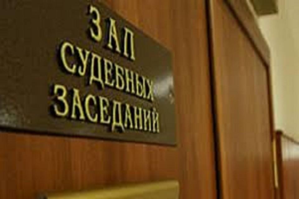 Жителя Ростовской области осудят за изнасилование бывшей жены