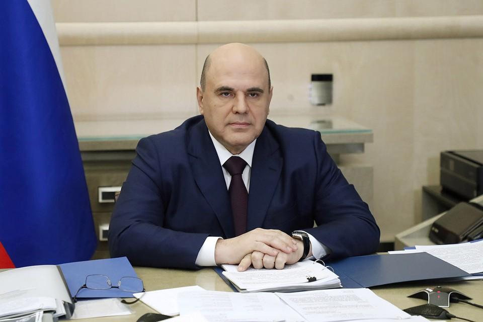 Кабмин выделит 22 миллиарда рублей на программу сохранения рабочих мест. Фото: Дмитрий Астахов/POOL/ТАСС