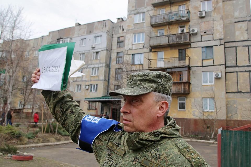 Донецк поражает неискушенных тем, что от мирного на вид центра города до войны – рукой подать. Фото: Валентин Спринчак/ТАСС