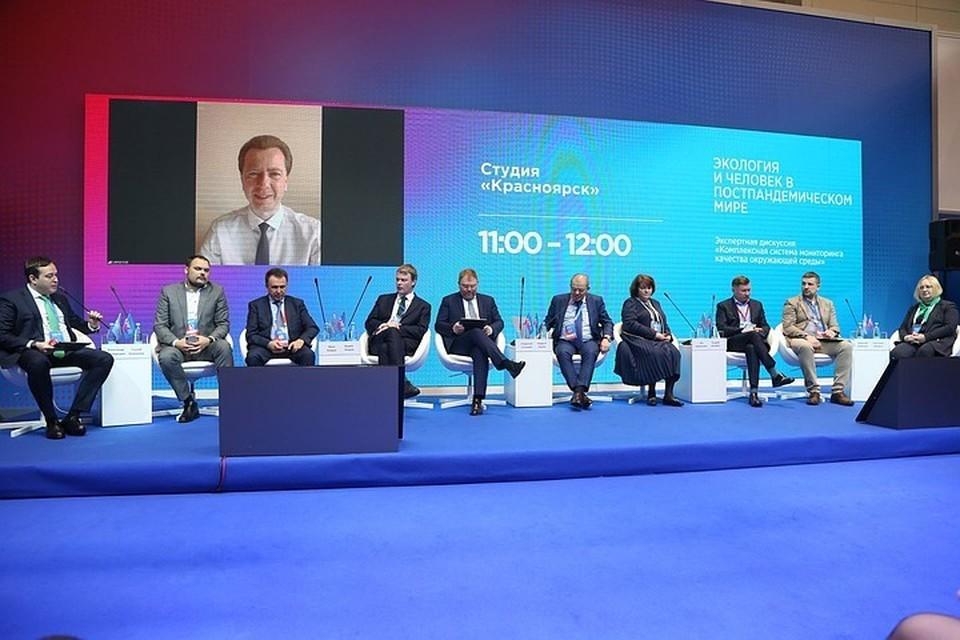 Красноярский экономический форум. Фото: пресс-служба Красноярского экономического форума.