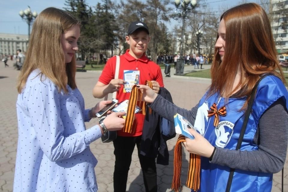 27 апреля в Сочи, как и по всей Кубани, стартует акция «Георгиевская ленточка»