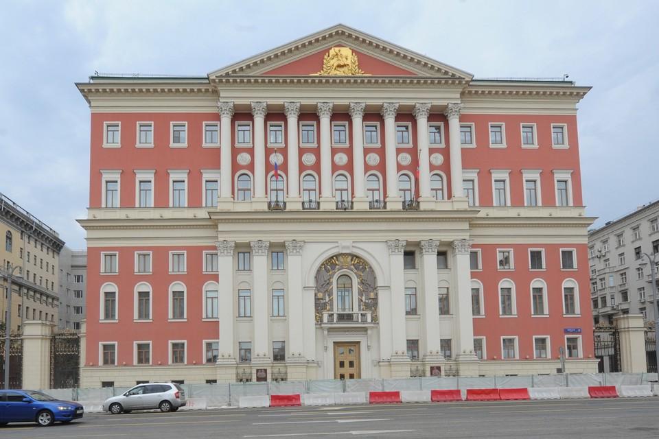 Власти Москвы опубликовали декларацию о доходах мэра и правительства города