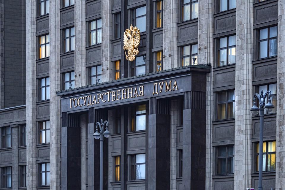В Госдуме оценили план Кулебы по «сдерживанию России».