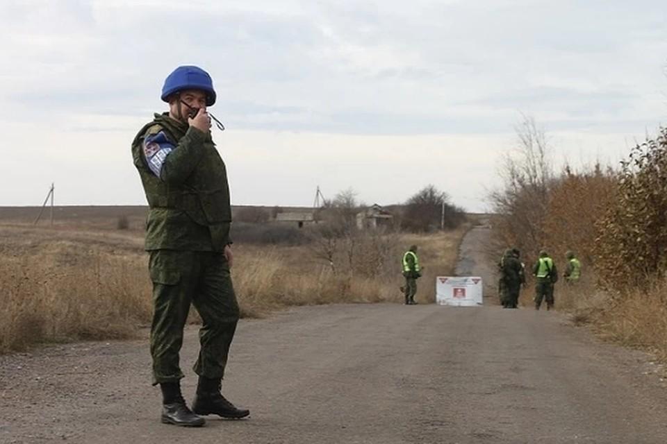 Украина отклонила предложение Республик о взаимодействии на уровне СЦКК в действующем составе