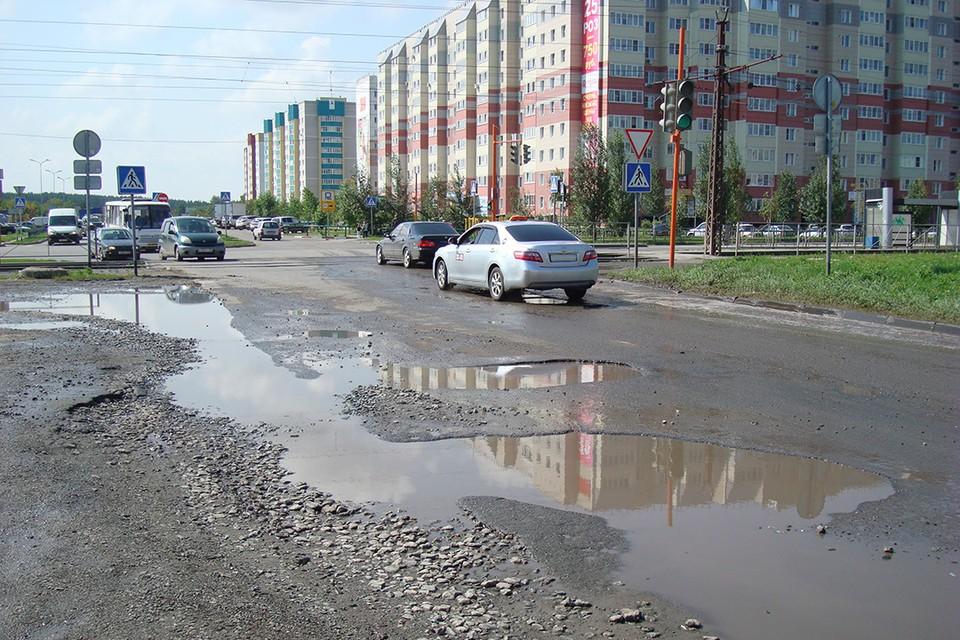 Жителей края волнуют плохие дороги, мусор, качество отопления и многое другое
