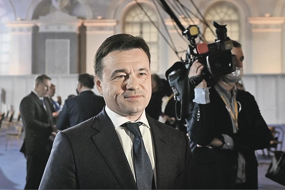Андрей Воробьёв. Фото: Денис ТРУДНИКОВ