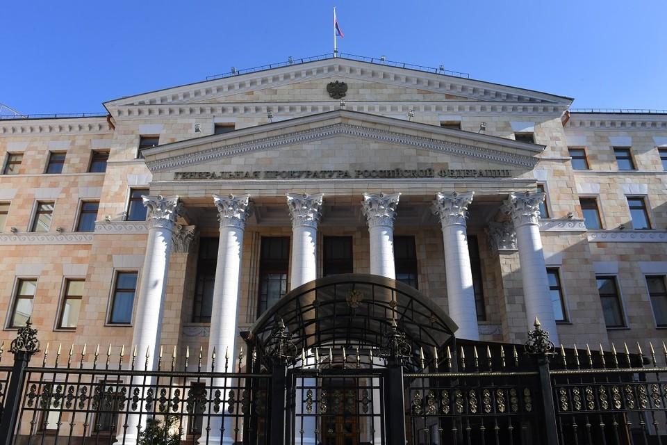 Константин Ручкин назначен прокурором Иркутска на 5 лет
