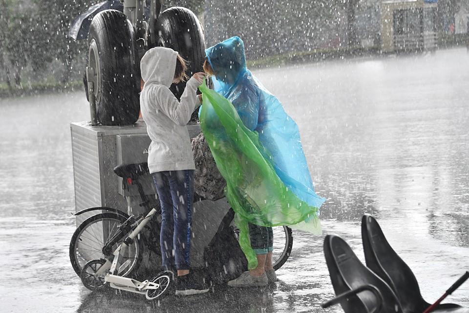 Интенсивные ливни ожидаются в Москве в пятницу, 23 апреля, во второй половине дня