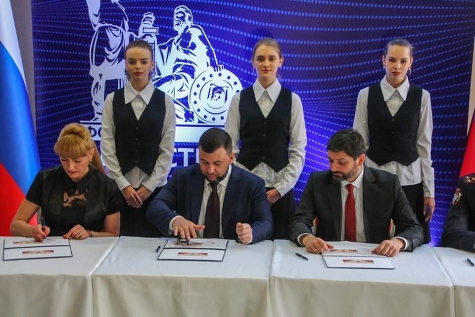 Во время церемонии спецгашения Елена Снежко, Денис Пушилин и Андрей Козенко