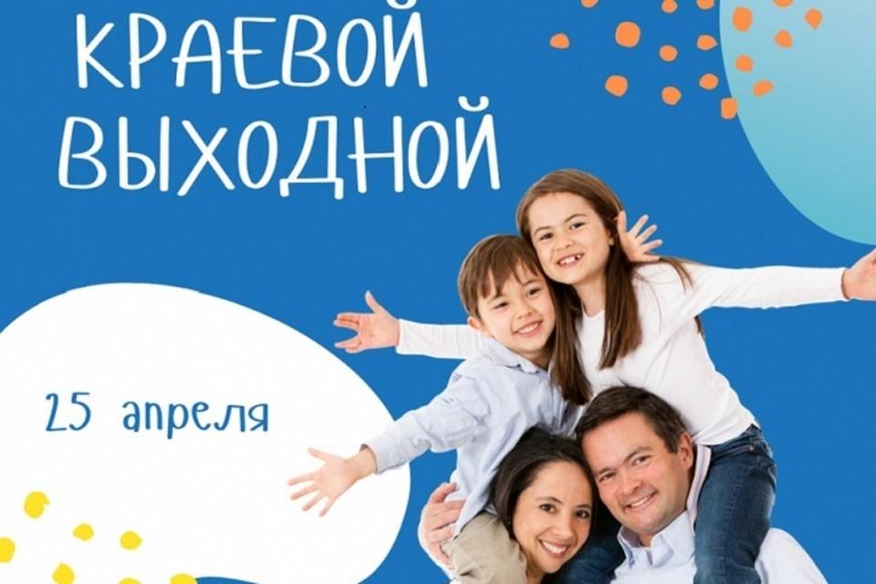 Танцевальный флешмоб пройдет в Хабаровске 25 апреля
