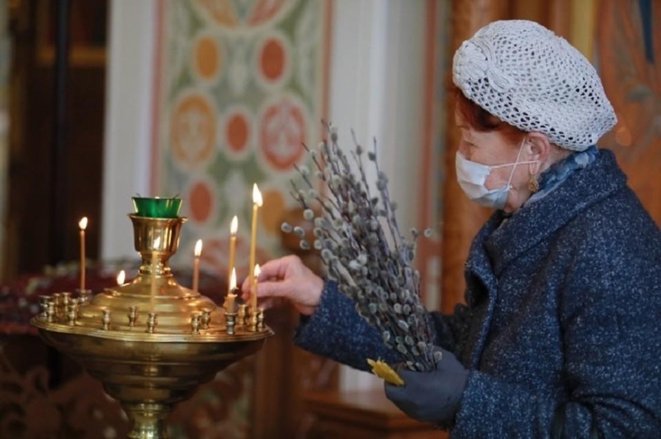 Вербное воскресенье в этом году выпало на 25 апреля, а уже через неделю в Хабаровске отметят Пасху