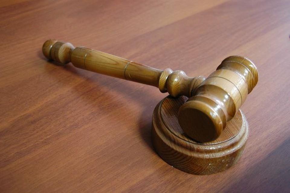 Судебного пристава осудили за ложный донос о преступлении в Иркутской области