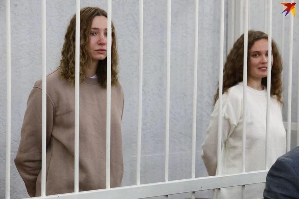 В феврале журналисток приговорили к двум годам колонии