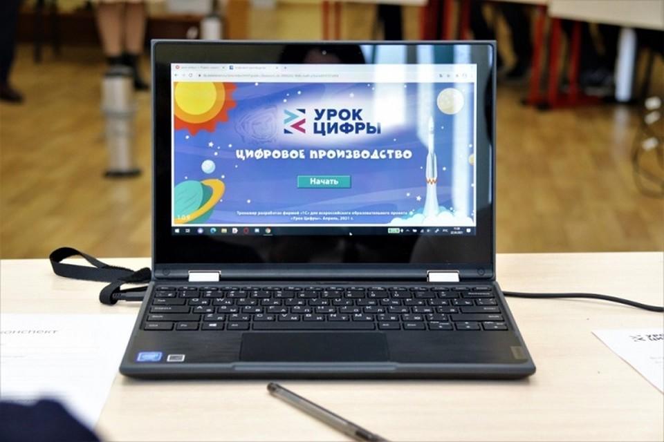 Школьники в Хабаровском крае познают цифровое производство
