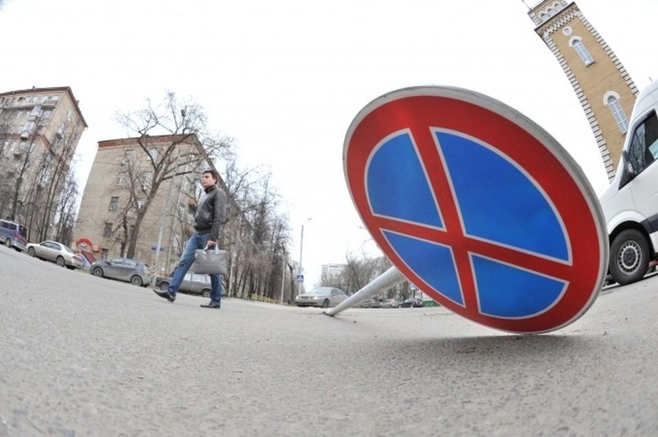 Администрация города просит граждан учитывать временные ограничения при планировании своих маршрутов.