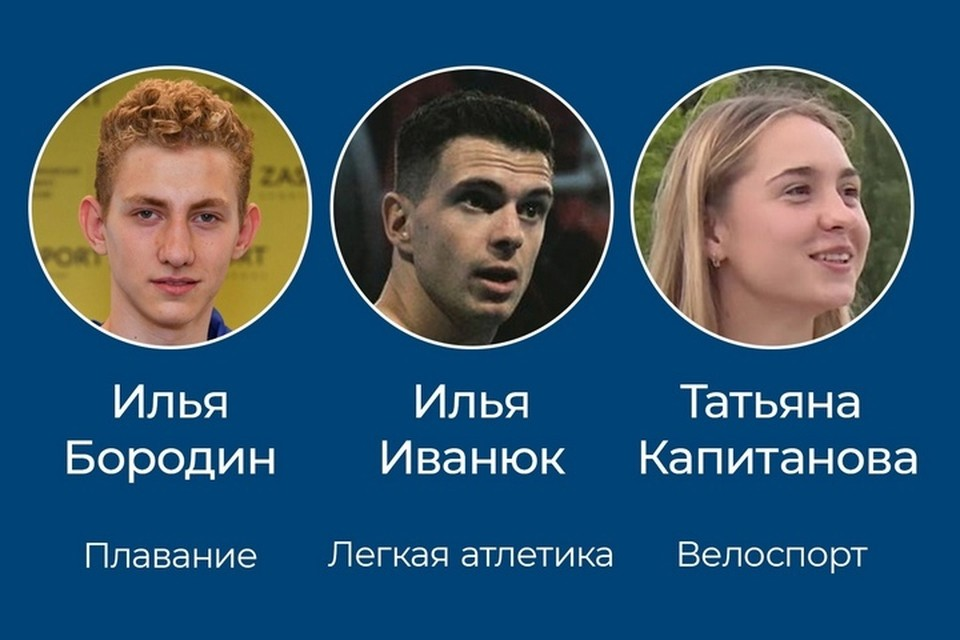 Трех брянских спортсменов включили в кандидаты в олимпийскую сборную России на Олимпиаду-2021.