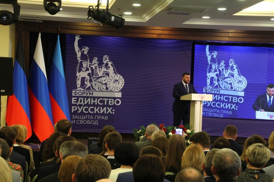 Денис Пушилин разъяснил позицию республик