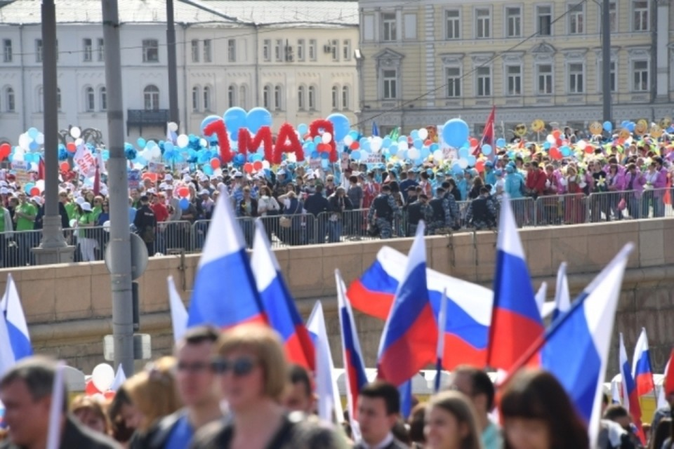 1 мая в Иркутске 2021: «Мир! Труд! Май» кричим онлайн, фейерверк озарит город в любую погоду