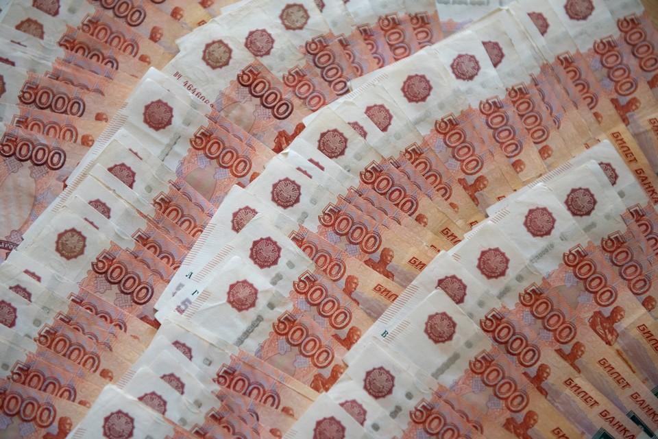 Кировчанка отдала мошеннику 220 тысяч рублей за поездку.