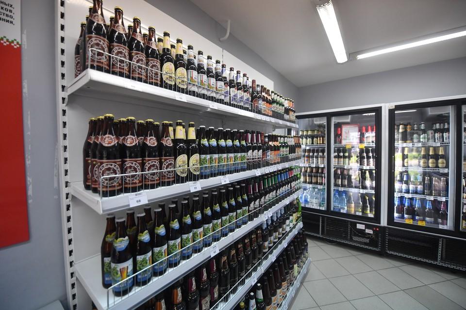 В Кузбассе власти рассказали о запрете спиртного на майских каникулах.