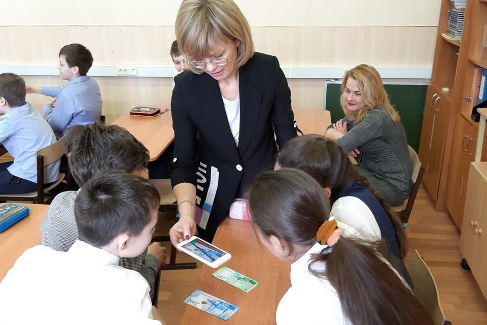 Онлайн-мероприятия прошли на базе гимназии №3. Фото: Отделение Центробанка в Мурманске